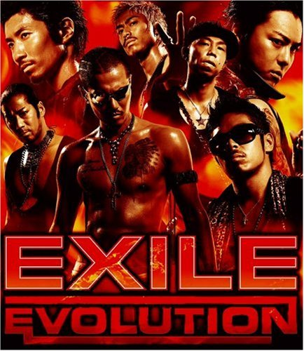 EXILE EVOLUTION (初回限定盤)(DVD付) - ARRAY(0x1176f3a0)