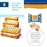 紙袋付 シュガーバターサンドの木 7個入 銀のぶどう シュガーバターの木