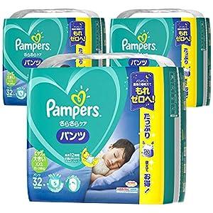 【ケース販売】 パンパース パンツ ビッグより...の関連商品3
