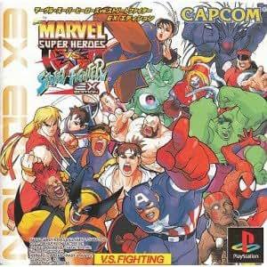 マーヴル・スーパーヒーローズVS.ストリートファイター EX EDITION