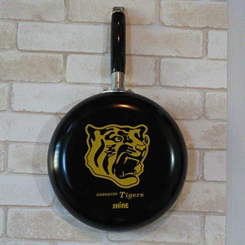 阪神タイガース フライパン ブラック