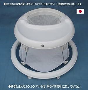 【品名:日本製クレエ クールm】 ルンルンマット付き