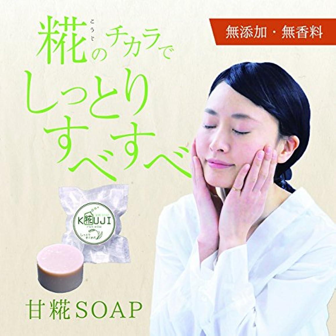 タイプライターほんの脇に甘糀SOAP(リッチマイルド)