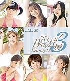 アロハロ!3 Berryz工房 Blu-ray[Blu-ray/ブルーレイ]