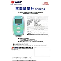 ガイガーカウンター 放射線測定器 放射能空間線量計 携帯用放射能測定器