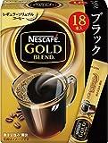 ネスカフェ ゴールドブレンド スティック ブラック 18P×6箱