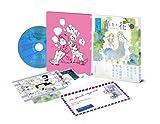 青い花 第5巻 [DVD] 画像