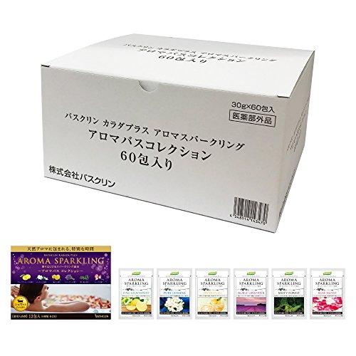 【医薬部外品/大容量】バスクリンカラダプラスアロマスパークリング アロマバスコレクション 60包入り 入浴剤