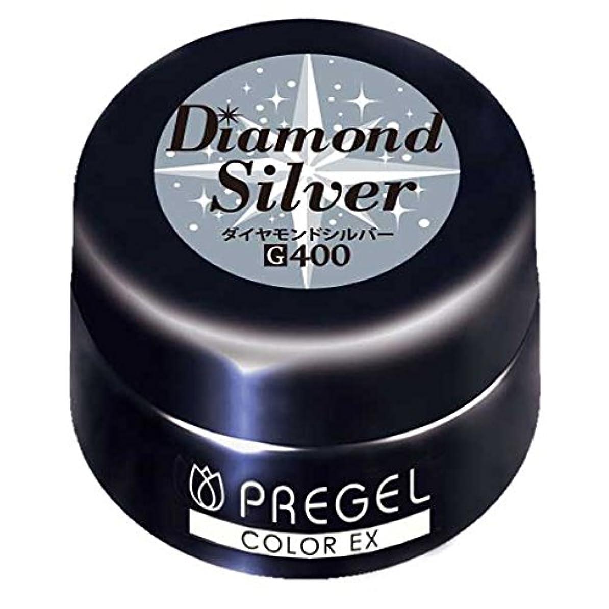 瞑想的余裕があるふさわしいPRE GEL カラーEX ダイヤモンドシルバーCE400 UV/LED対応 カラージェル
