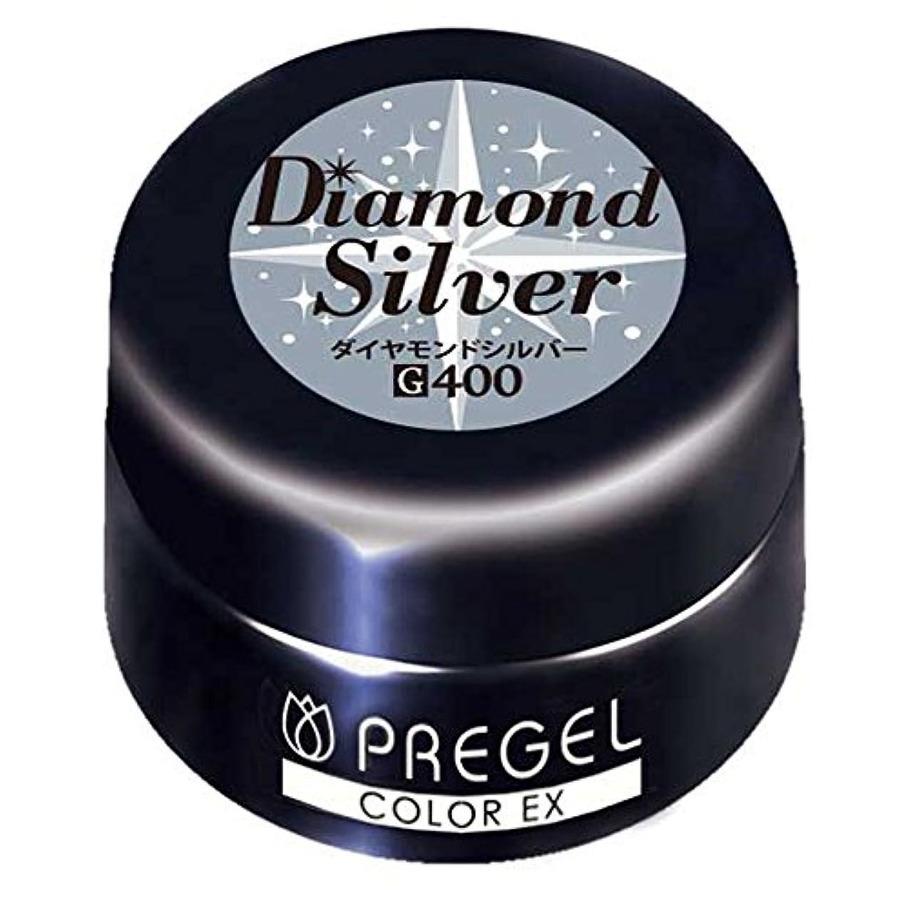 ペンス測定任命PRE GEL カラーEX ダイヤモンドシルバーCE400 UV/LED対応 カラージェル