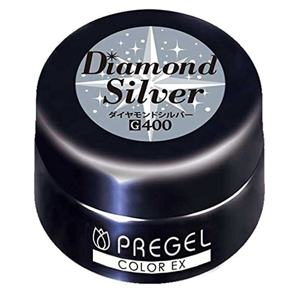 プラスチック政権根絶するPRE GEL カラーEX ダイヤモンドシルバーCE400 UV/LED対応 カラージェル