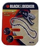 ブラックアンドデッカー(BLACK+DECKER) コードレス枝切りチェーンソー替刃 LP1000他用 A6150