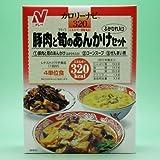 Nichirei Foodsその他 カロリーナビ 豚肉と筍のあんかけセット 320kcalの画像