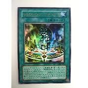 遊戯王カード 【 デビルズ・サンクチュアリ 】 VB05-01-UR