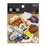学研ステイフル 色紙 シール フレーク 野球 M04252