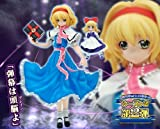 東方プロジェクト1?/ 8?7色のThe Puppeteer Alice Margatroid (通常Ver。)Complete Figure