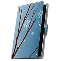 タブレット 手帳型 タブレットケース タブレットカバー カバー レザー ケース 手帳タイプ フリップ ダイアリー 二つ折り 革 001465 WDP-083-2G32G-BT Geanee Geanee 8inch Tablet PC 8インチタブレット型PC 2G32G-BT