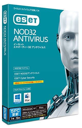 ESET NOD32 アンチウイルス | 更新 | 5PC 1年 | Win/Mac対応