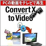 ConvertX to Video [ダウンロード]