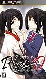 Phase D 黒聖の章 (通常版) - PSP