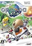 Opoona [Japan Import] [並行輸入品]