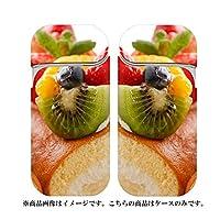 iQOS アイコス 専用 ケース お菓子柄 シリーズ 全面印刷 019