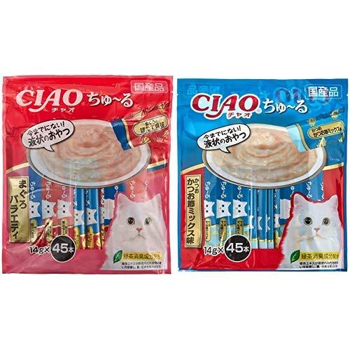 【セット買い】チャオ (CIAO) 猫用おやつ ちゅ~る まぐろバラエティ 14g×45本入 & (CIAO) 猫用おやつ ちゅ~る かつお かつお節ミックス味 14g×45本入