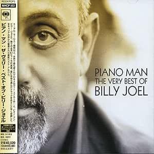 ピアノ・マン:ザ・ヴェリー・ベスト・オブ・ビリー・ジョエル