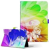 MediaPad M5 Pro Wi-Fiモデル CMR-W19 HUAWEI ファーウェイ タブレット 手帳型 タブレットケース タブレットカバー カバー レザー ケース 手帳タイプ フリップ ダイアリー 二つ折り クール 花 フラワー カラフル 002070