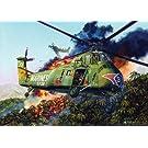1/48 アメリカ海兵隊 UH-34D