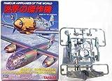 【1】 タカラ TMW 1/144 世界の傑作機 第2弾 Bf109 E-3 JG2 ベルトラム中尉機 単品