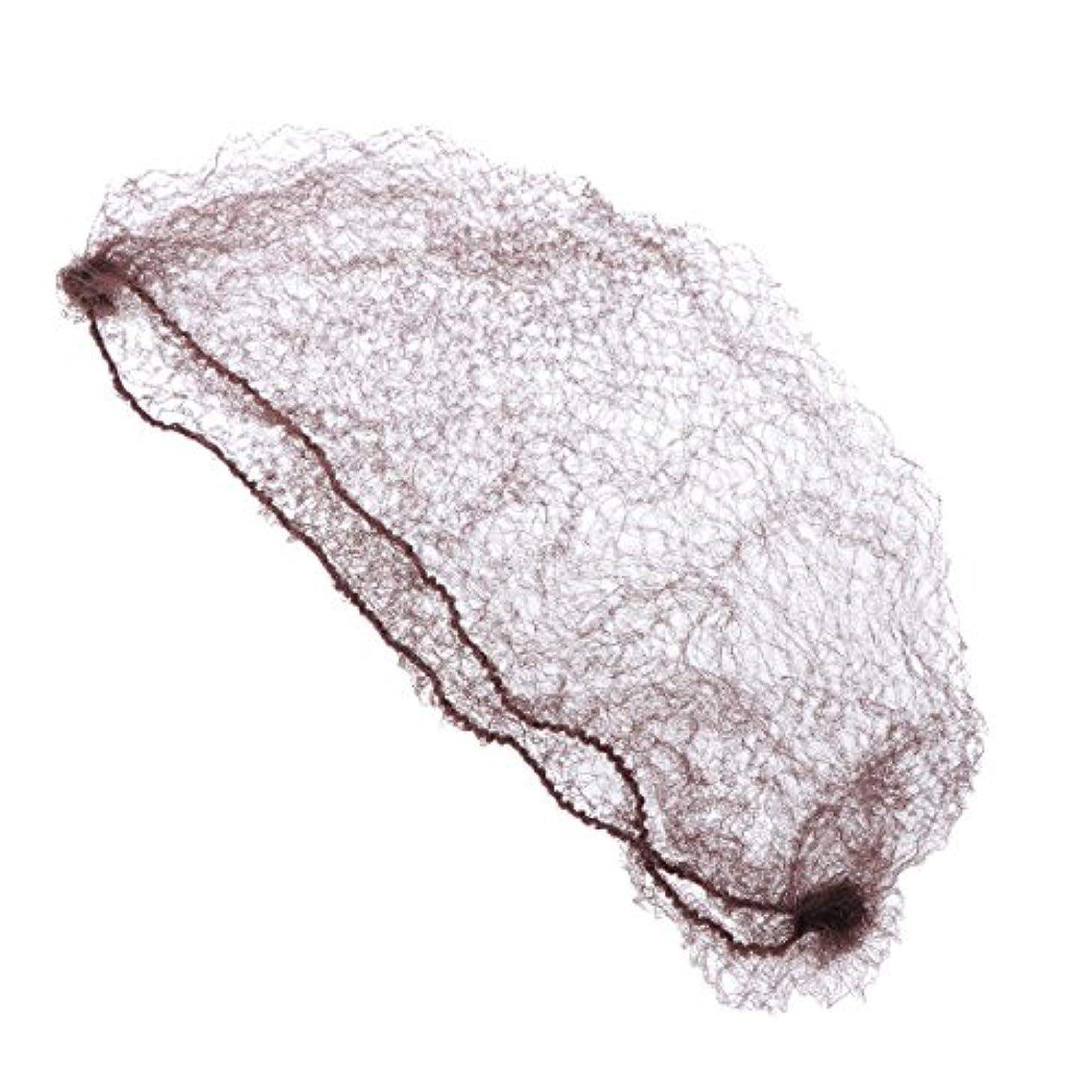 Frcolor ヘアネット 髪束ねネット 目に見えない 弾性 団子ドレスアップ アクセサリー 再利用可能 50本 (コーヒー/ 50cm)