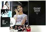 ユナ (少女時代) [豪華 写真集 セット]  【OH MY DEER 272ページ】 【写真集 1冊 / DVD 1枚 / フォトカード(大)1枚 / フォトカード(中)2枚/フォトカード(小)5枚】 (ファンサイト 制作)