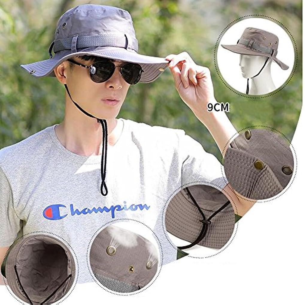 どちらも社会歯痛HUA BEI メンズクールハット Sun Hat、透湿性/日焼け止め/オクルージョンUV/換気/カジュアルキャップ(4色から選ぶことができます) (色 : Gray)