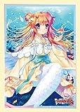 ブシロードスリーブコレクション ミニ Vol.283 カードファイト!! ヴァンガードG『Chouchou ブランシェ』 パック