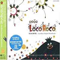 Locoroco by Game Music