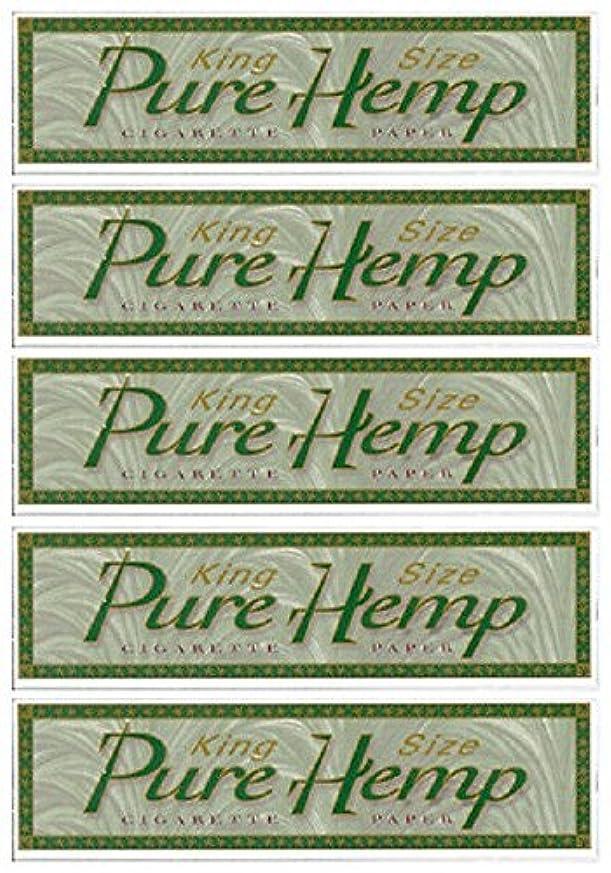 融合インゲン聖人[pure hemp] ピュアヘンプ キングサイズ ペーパー 33枚入り ×5 手巻きタバコ シャグ
