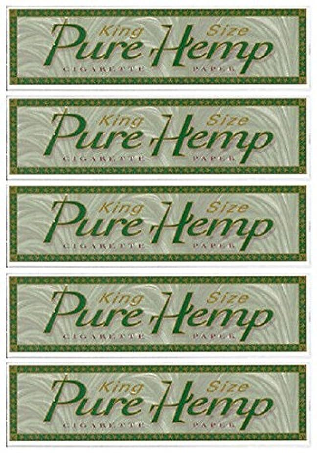 先適切にバー[pure hemp] ピュアヘンプ キングサイズ ペーパー 33枚入り ×5 手巻きタバコ シャグ