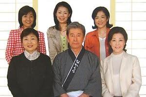 渡る世間は鬼ばかり公式完全ガイド—岡倉さん家の人生いろいろ