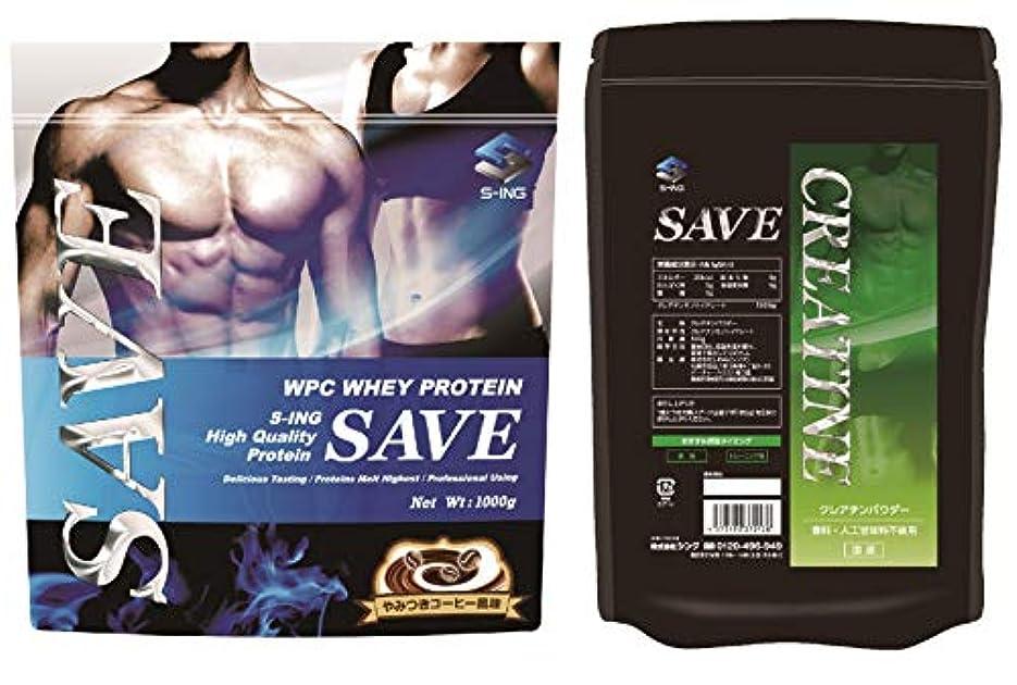 朝の体操をする転送オン【プロテイン+クレアチン セット】 SAVE プロテイン やみつきコーヒー (1kg) + SAVE クレアチンパウダー (500g)