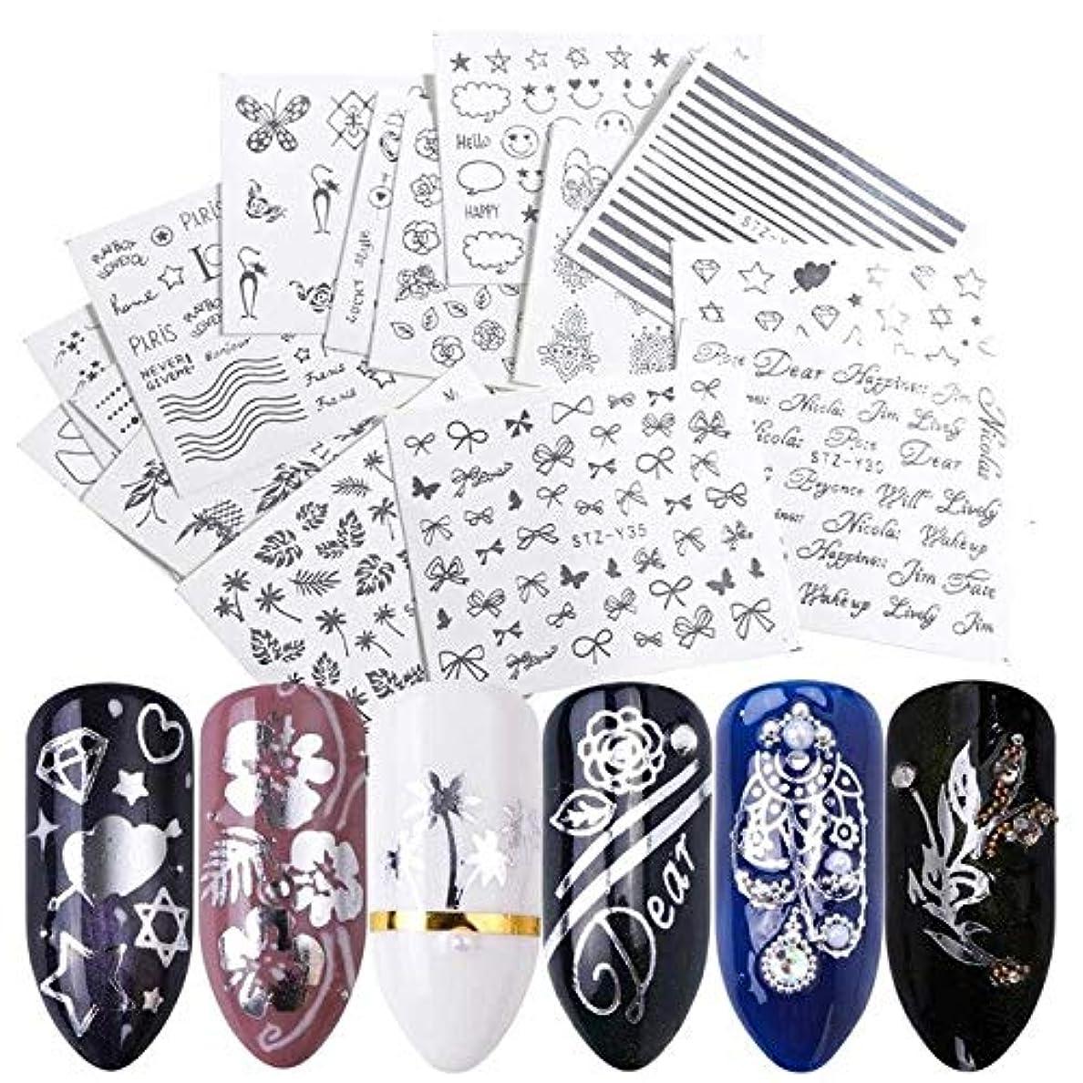 ゆでるホバート半ばSUKTI&XIAO ネイルステッカー 1セットネイルアート水転写デカールステッカー白黒幾何学的な入れ墨ラップマニキュアドリームキャッチャー装飾ヒント