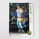 BBM2009プロ野球OBクラブ「第1集」■レギュラーカード■16/星野仙一/中日