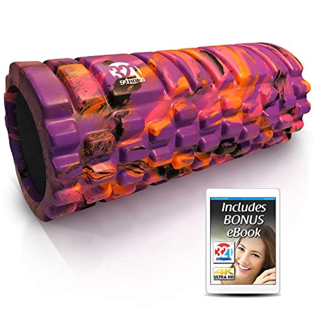 アレルギー性学習痛み321 強力フォームローラー - 中密度ディープティッシュマッサージャー 筋肉マッサージ 筋膜トリガー ポイントリリリース 4K eBook。