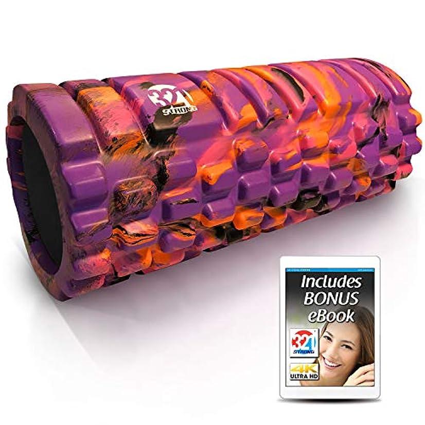 学生容器うそつき321 強力フォームローラー - 中密度ディープティッシュマッサージャー 筋肉マッサージ 筋膜トリガー ポイントリリリース 4K eBook。