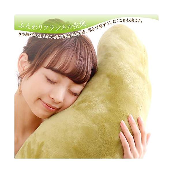 抱き枕 まくら 日本製 ふんわりフランネル 幅...の紹介画像3