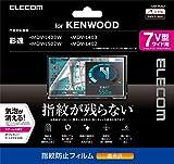 ELECOM カーナビ用液晶保護フィルム 指紋防止 高光沢 KENWOOD 彩速MDV-Lシリーズ対応 7V型ワイド CAR-FLKL7