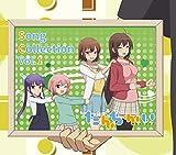 だんちがい Song Collection Vol.1