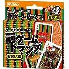 ビバリー TRA-036 罰ゲームトランプ お笑い編