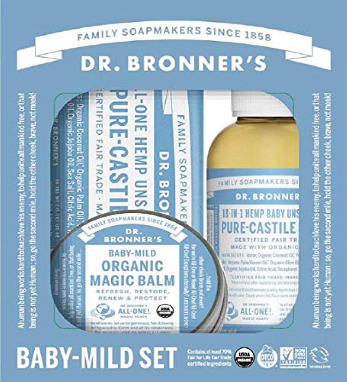 素人気味の悪い振動させるドクターブロナー ベビーマイルドセット 無香料