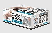 メッシュインナー手袋 E・X・E 36双入
